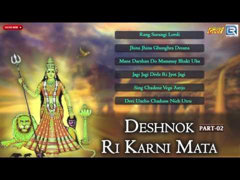 Karani Mata Bhajan | Deshnok Ri Karni Mata | Part 2 | Mahendra Singh | Rajasthani Bhakti Song