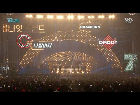 PSY - 'DADDY' + '나팔바지(NAPAL BAJI)' + 'GANGNAM STYLE(강남스타일)' in 2015 SBS Gayodaejun