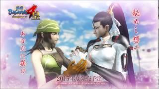[戦国BASARA4 皇] - 最新公開 期間限定 [スペシャル画像] - 井伊直虎 (巴哈同步更新