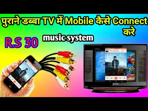 mobile phone hookup app