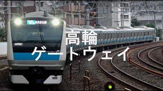 大宮から大船までの駅名を順番に歌います。 曲名は「アシタノツバサ」です。 使用写真:自前(川口駅) #駅名記憶向上委員会.