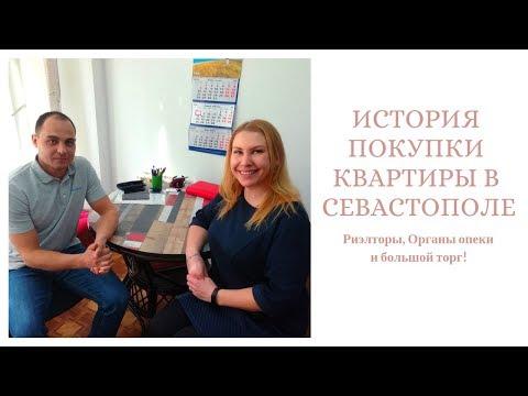 ПЕРЕЕЗД В КРЫМ из СИБИРИ: Отзыв переехавших в Крым на ПМЖ