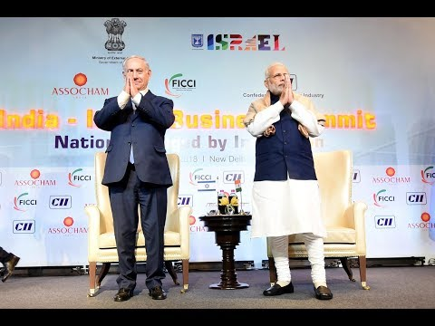 PM Narendra Modi Attends India-Israel Business Summit In New Delhi