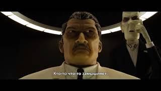Собачий остров (2018) русский трейлер