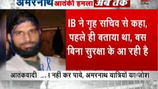 NSA Ajit Doval to meet PM Modi.mp3