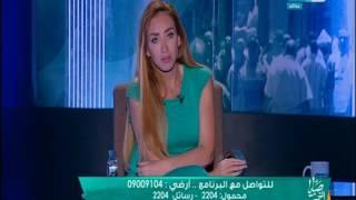 بالفيديو- ريهام سعيد تكشف للمرة الاولى سر إتهام خطيبها السابق لها بسرقة الشبكة