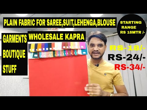 Manufacturer and Wholesaler of All Kind of Fabric Wholesale Market Surat Textile Market