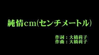 練習用→https://youtu.be/Ozu2i_lde-I このアカウントを作るきっかけに...