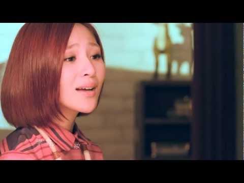 梁文音Rachel Liang心裡的孩子完整版HD MV