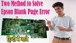 Epson printer print blank pages Problem fix 100% in hindi by solution in  Hindi