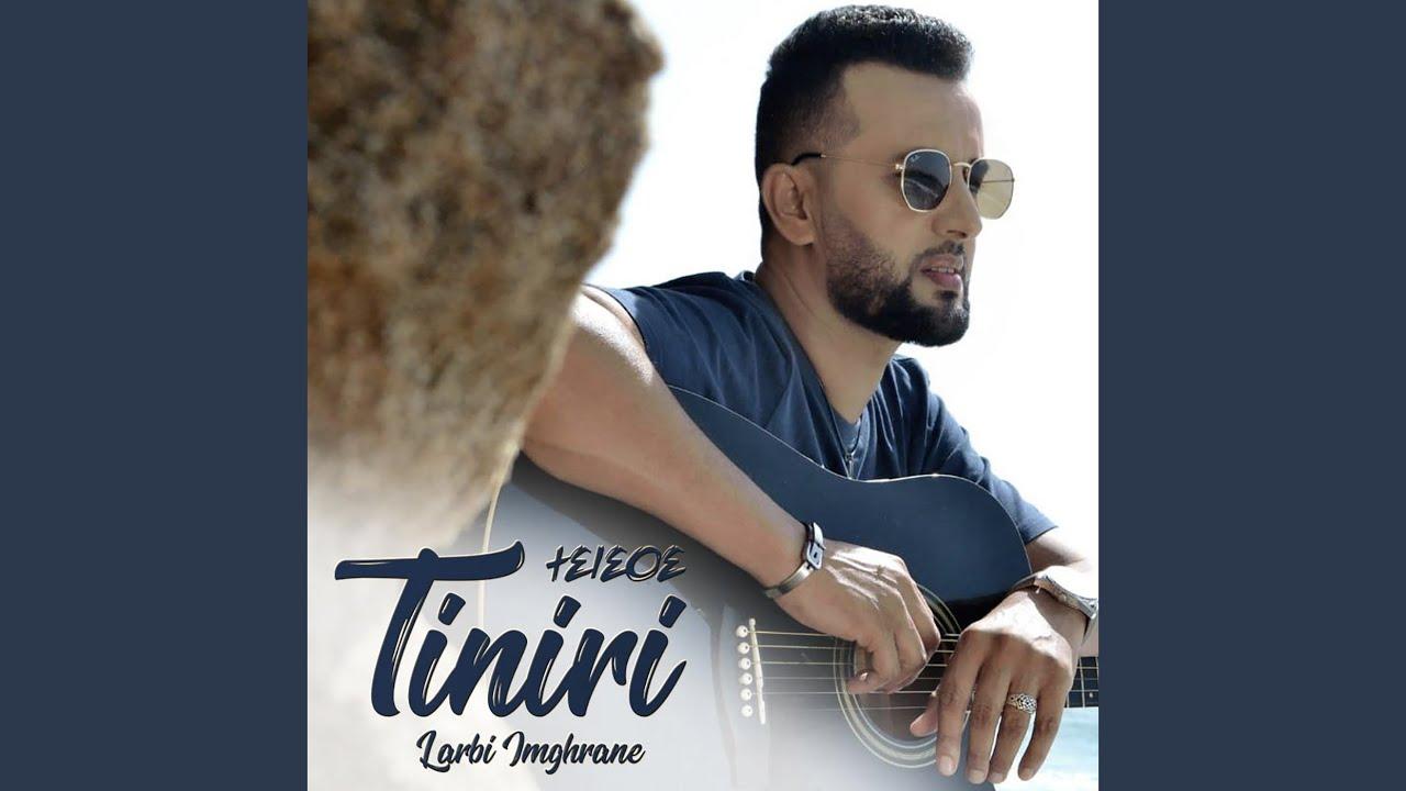 Download Tiniri