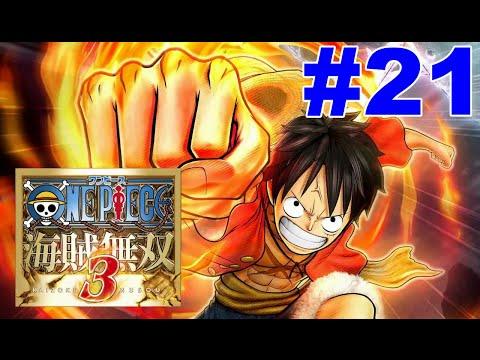 One Piece Pirate Warriors 3 Walkthrough Part 21 Punk Hazard
