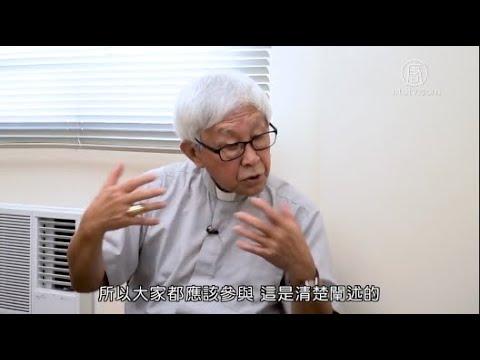 專訪港前教會領袖:林鄭和許多頭面人物都是信徒 中共利用了港人的和平理性