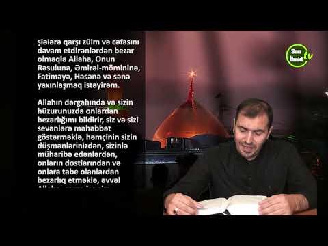 Hacı Ruslan Ziyarəti Aşura (Tərcümə Alt yazılı)