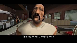 [TAS]Grand Theft Auto; Vice City Part03