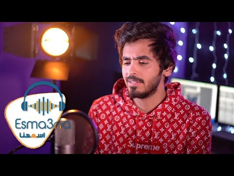 Mohammed AlSahli - Medly | محمد السهلي - ميدلي