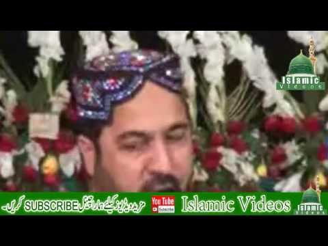 Ahmad Ali Hakim Beautiful Kalam Onday Warga Zamane te