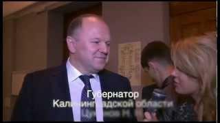 БАС ТВ - Год культуры в Калининградской области