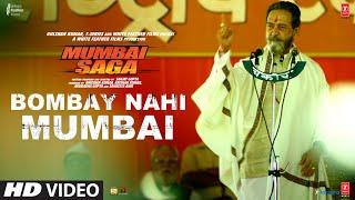 Mumbai Saga: Bombay Nahi Mumbai (Dialogue Promo) Emraan H, Suniel S, John A, Kajal, Mahesh| 19 March