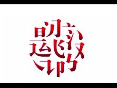 Китайские иероглифы. 214 иероглифических ключей. Графемы.