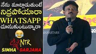 RGV Hilarious Answers To Media Questions @ Lakshmi's NTR Simha Garjana Event | Manastars