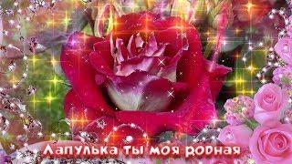ДОРОГОЙ ПОДРУГЕ! Красивые розы, музыка и стихи