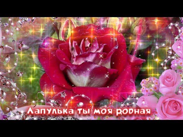 Смотреть видео ДОРОГОЙ ПОДРУГЕ! Красивые розы, музыка и стихи