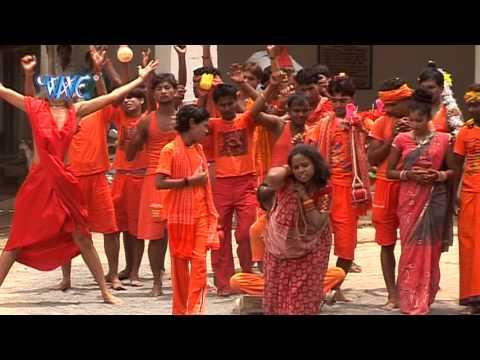 """Bhola Ke Shahar - Bam Bam Bol Rahal Ba Devghar - Sunny Kumar """"Shaniya"""" - - Kanwer Song 2015"""