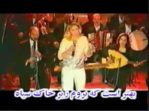 آهنگ ترکی غمگین  sad old turkish song