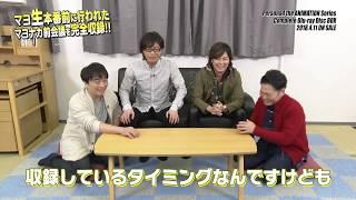復活!! マヨナカ生テレビ 出張版 PV 山口勝平 検索動画 49