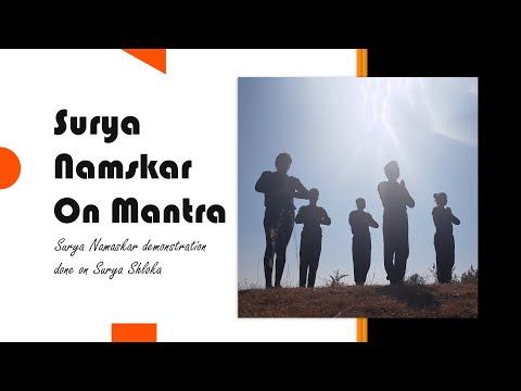 Song Surya namaskar mantra chanting free download Mp3 & Mp4