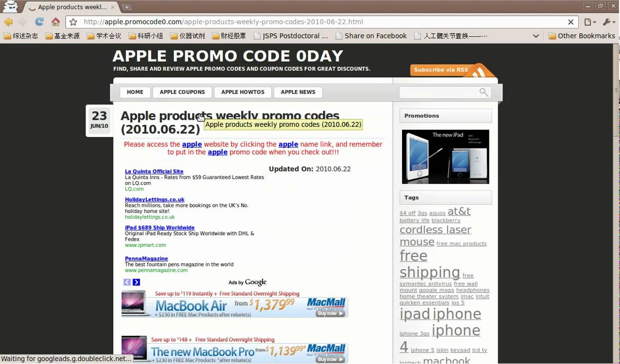 how to find and use apple promo codes youtube. Black Bedroom Furniture Sets. Home Design Ideas