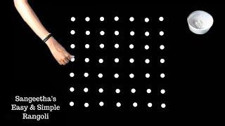 Simple Kolam with 7X7 Dots ☆ Kolam Designs ☆ Easy Rangoli ☆ Easy & Simple Rangoli ☆ Muggulu