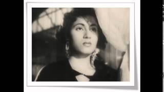 Asha Bhosle – Majboor Wafa Ke Haathon Se – Bindiya (1955)