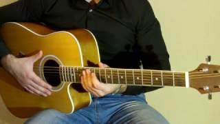 Танцы минус - Половинка | На гитаре