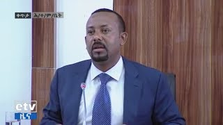 ESAT Daily News Amsterdam October 18,2018