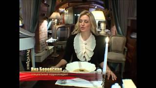 Новый формат. Телепрограмма «РестОраны» на канале «Санкт-Петербург»,«Новая Российская кухня»