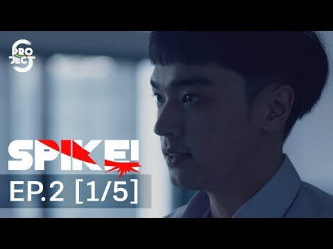 Project S The Series | SPIKE! EP.2 [1/5] [Eng Sub]