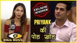 Priyank Sharma EXPOSED By Friend Nibedita Pal   Ex - Splitsvilla Contestant   Bigg Boss 11