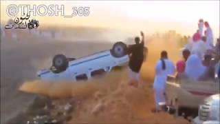 danger crash car drive in Saudi Arabia