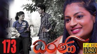 Dharani   Episode 173 14th May 2021 Thumbnail
