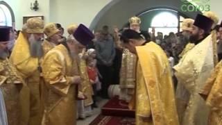 видео Сайт подворья во имя святителя Николая чудотворца в Бари