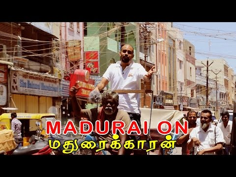Madurai On Being Maduraikaran | Loudspeaker Epi 18 | Vox Pop | Madras Central