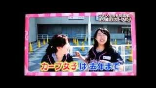 オリックス3-6広島>◇29日◇京セラドーム大阪 オリックスが連勝を逃...