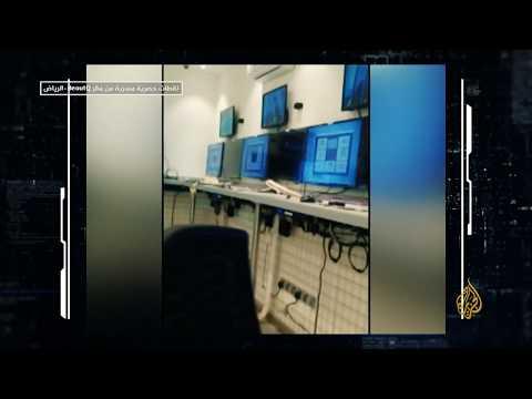 ???? ???? حصريا - لقطات مسربة من مقر BeoutQ# في الرياض  - نشر قبل 10 ساعة
