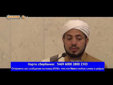 Шейх Сайф аль-Асри призвал помочь народу Сирии