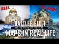 Battlefield 1 In The Name Of The Tsar Map Locations In Real Life mp3