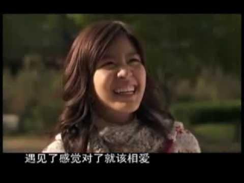 กวน มึน โฮJocie Guo Mei Mei