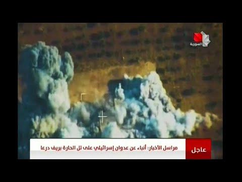 قصف إسرائيلي لمنطقة استراتيجية جنوب سوريا  - نشر قبل 4 ساعة