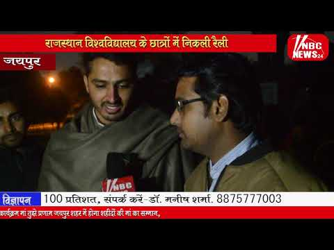 JAIPUR:- conversation with president of law college rajasthan university
